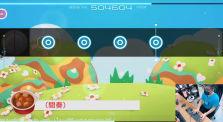 【太鼓達人 | osu!taiko】12mini 主題曲 - FULL COMBO!! by NiceChord 好和弦