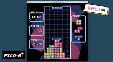 超好玩又有教育意義的幻想遊戲機 PICO-8!🎮 by NiceCode 耐斯扣
